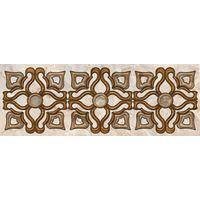 ГЕРМЕС коричневый 250х90 Бордюр : Нефрит-Керамика : Mercado