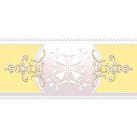 Ирисы желтый 2 200х100 Бордюр : 1721 Ceramique Imperiale : Mercado