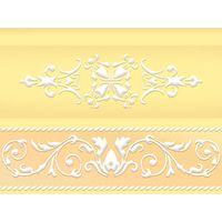 Ирисы желтый 200х150 Бордюр объемный : 1721 Ceramique Imperiale : Mercado