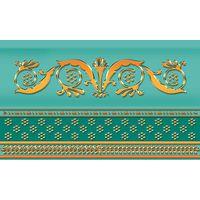 Золотой бирюзовый 250х150 Бордюр объемный : 1721 Ceramique Imperiale : Mercado