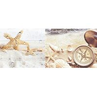 Caliza Mare-2 505х201 Декор : Azori : Mercado
