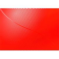 Престиж красный 250х350 Плитка облицовочная : БерезаКерамика : mercado