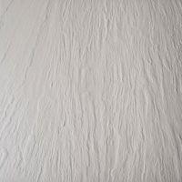 Nordic stone white белый 450х450 Керамогранит : Gracia Ceramica : mercado