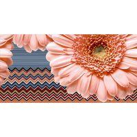 СИРИУС Ариадна персик 2 500х250 Декор : Нефрит-Керамика : Mercado