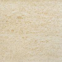 Marvel beige PG 01 450х450 (1,62м/8шт) Керамогранит : Gracia Ceramica : mercado